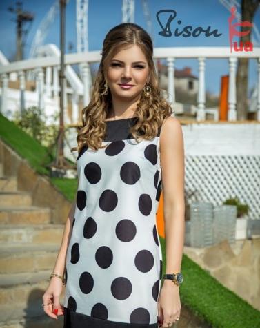 Платье горох 7489