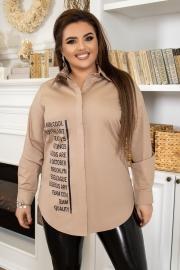 Рубашка oversize 1365 бежевая